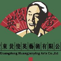 广东黄俊英艺术中心