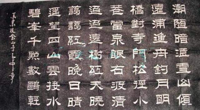 苏东坡最厉害的一首诗,倒着读依然是千古绝唱