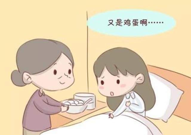 产妇坐月子吃什么好?坐月子可以吃什么水果?准妈妈们必看