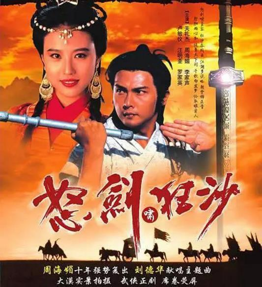 盘点十部TVB冷门古装剧,你若看过一半以上真是大神了