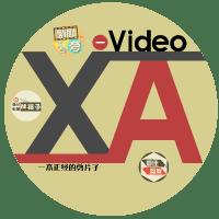 XA-Video