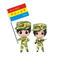 中国小海军
