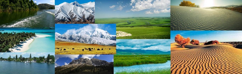 荒野的美景