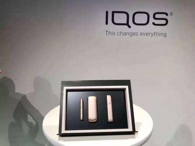 IQOS的加热不燃烧技术到底指什么?