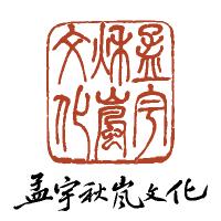 汉字的诞生与演化