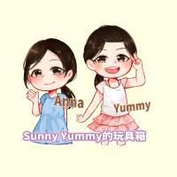 Sunny-Yummy的玩具箱