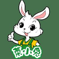 菜小兔吃西瓜