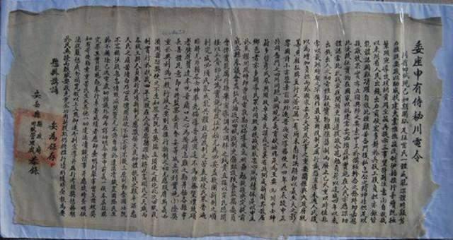 抗战老兵留给儿子一样东西,各大博物馆抢着收藏,日本人看了想毁灭