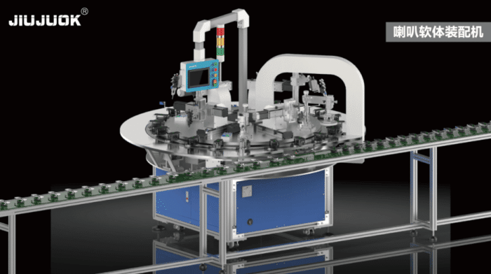 久巨自动喇叭生产磁路机