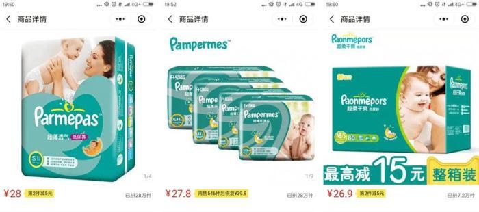 拼夕夕: 一个3亿人都敢骗的购物平台!