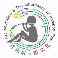 竹乐轩笛文化