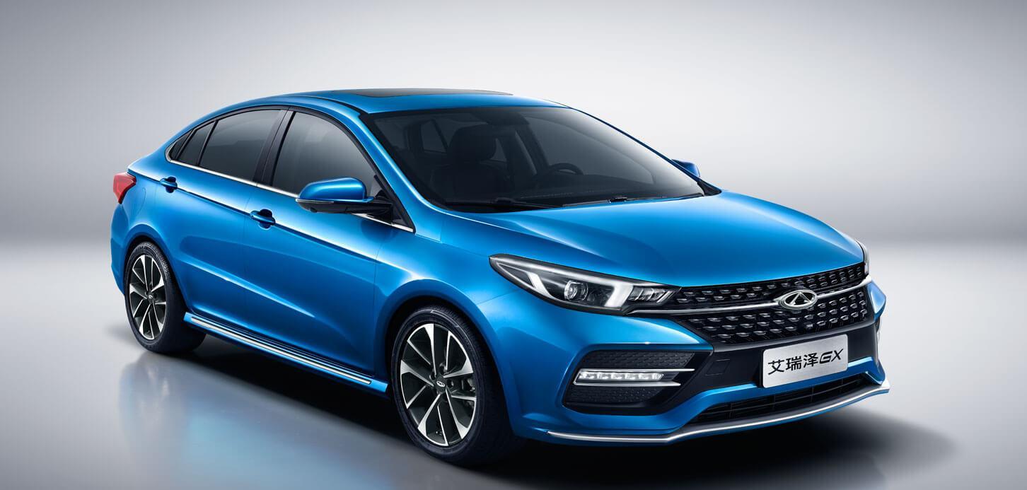 奇瑞艾瑞泽GX/EX两款紧凑型车正式上市