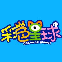 彩色星球视频