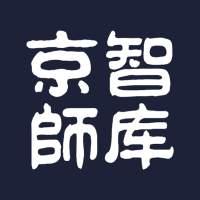 京师智库官方