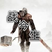 中国乡村鬼故事