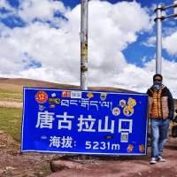 光哥西藏自驾游