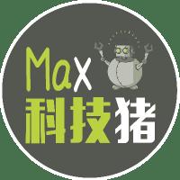 Max小猪玩具屋