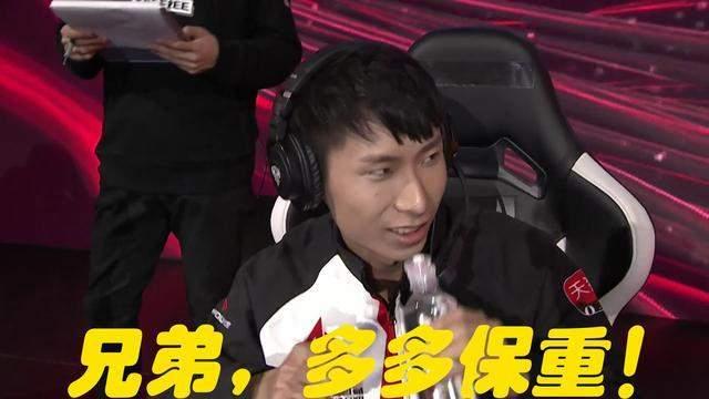 王者荣耀: 当AG超玩会遇上了GK, 老帅对梦泪说: 兄弟, 多多保重!