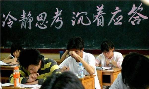 高考将至, 考生及家长应如何应对!