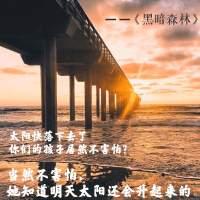 小田讲生活故事
