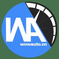 WOWAUTO汽车频道