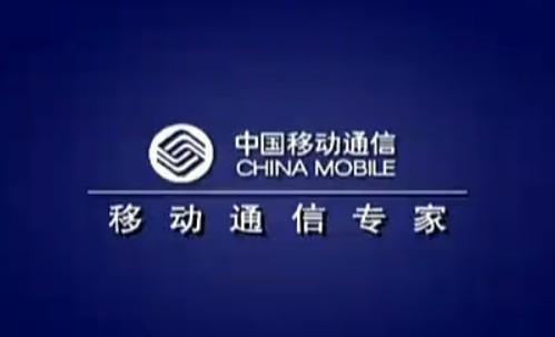 中国挪动末于良知一回不再任性,流量资费再降30联通电疑紧跟