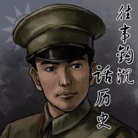 陈晓艳说历史