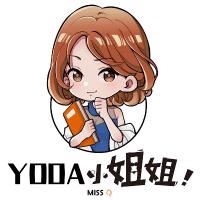 YODA小姐姐