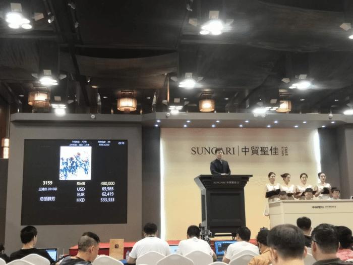 王清州代表作《总领群芳》再创个人佳绩!55.2万元成交