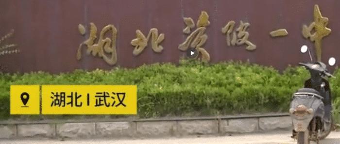 武汉黄陂一中教师被停职,究竟为何?校长的回应激怒网友