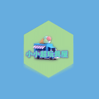 小小超玩具屋