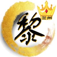 甘肃网红兰州黎黎娱乐