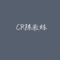 CR陈教练