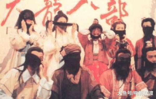 """乔峰的媳妇,虚竹的媳妇,段誉的媳妇,网友:没有对比就没有""""伤害""""啊!"""