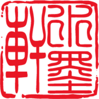 China水墨轩