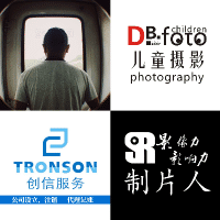 dbfoto做制片
