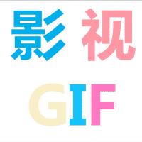 影视GIF