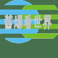 荣耀趣事录[已注销]4