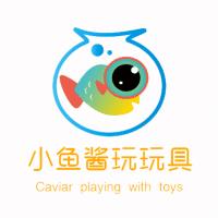 小鱼酱玩玩具