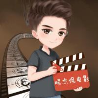晓杰侃电影