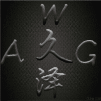 Wag久泽