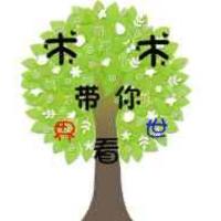 木木带你看世界