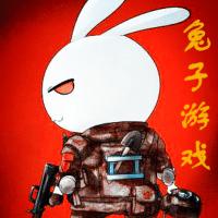 玩游戏的兔子啊