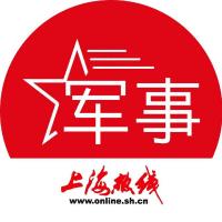 上海热线军事
