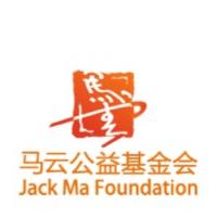 马云基金会