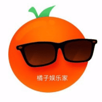 橘子娱乐家