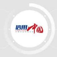 信用中国视频库