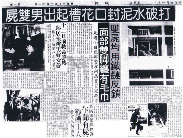 中国悬案录: 惊动齐港的花槽单尸案, 珠宝商兄弟惨被造成木乃伊(二)