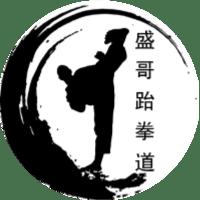 盛哥跆拳道