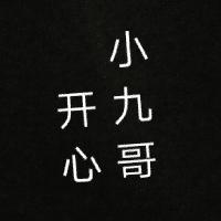 王小九ML